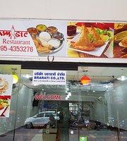 Jee Namaste India Restaurant