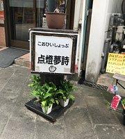 Tentomushi