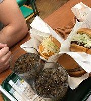Mos Burger Asakusa Kaminarimon-Dori