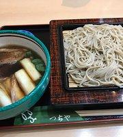 Tsuchiya Buckwheat