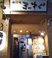 Shusui-Dokoro Massugu