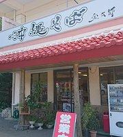 Okinawa Soba Kintaro
