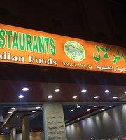 Al Zalal Restaurant