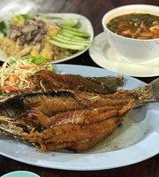 J.Mam Seafood Restaurant