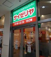 Saizeriya Belx Mall Adachi Hanahata