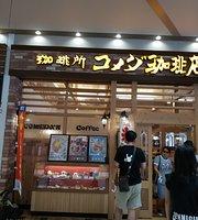 Komeda Coffee Shop Ito-Yokado Omori