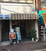 Tea Fuji