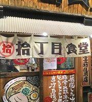 Ramen 10-Chome Shokudo