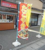 Takoyaki No Takokichi