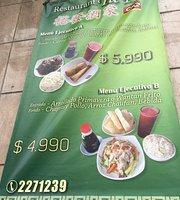 Restaurant Yu Fa