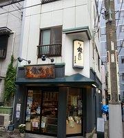 Iwamoto Crackers