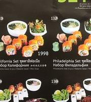 Kapi Sushi Box