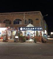 مريم للأسماك
