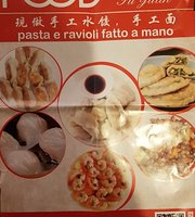 Fu Yuan Food