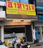 J Station Vegetarian Restaurant