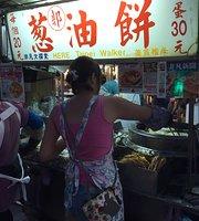 Guojia Congyoubing