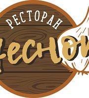 Restaurant Chesnok