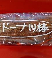 Kadono Dagashiya Fresta Kumamoto Nishikan