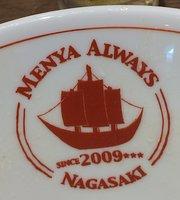 Menya Always Amu Plaza Nagasaki