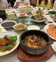 GuangZhou Restaurant (Po Dong Plaza)