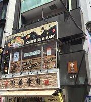 Crepe De Girafe Sugamo Jizo Dori