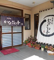 Kanazawatei