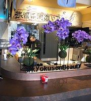 Kyokusen Sushi Boutique