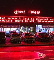 Grand Wok 68