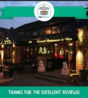 New Dancing Dragon Bar & Restaurant