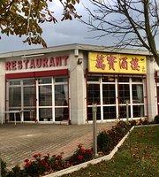 China Restaurant Wan Bao