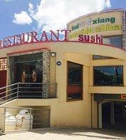 Restaurant Hui Xiang