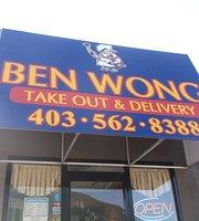 Ben Wong Restaurant