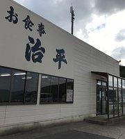 Jihei Restaurant