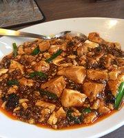 Chinese Dining Yuiro