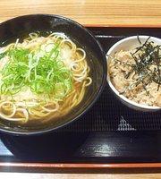 Maneki Dining Kakogawa