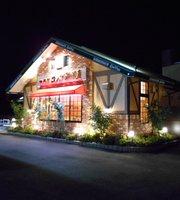 Komeda Coffee, Tokushima Okinohama