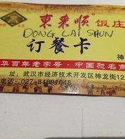Dong Lai Shun (JiangHan Road)