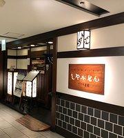 Shabusen Ginza Core B2F