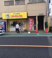 Gonnin Gon Nishitachikawa
