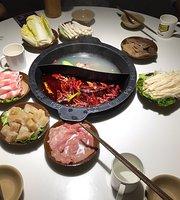 Yu Xiang Long Chongqing Hotpot (FuYang)