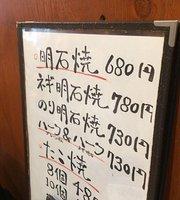 Hachihachi Sugamo