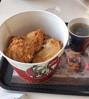 Kentucky Fried Chicken Eschborn