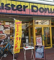Mister Donut, Aobadai Shop