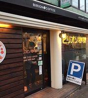 Birions Coffee Kitashirakawa