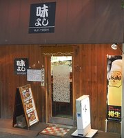 Oshokujidokoro Ajiyoshi