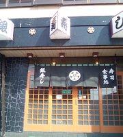 Ginsushi