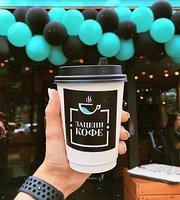 Zatsepi Coffee