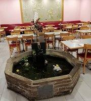 Kam Yin Restaurant