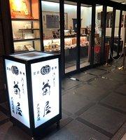 Onkashi Tsukasa Kikuya Koreibashi Main Store