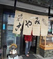 Miyako Dininig Room